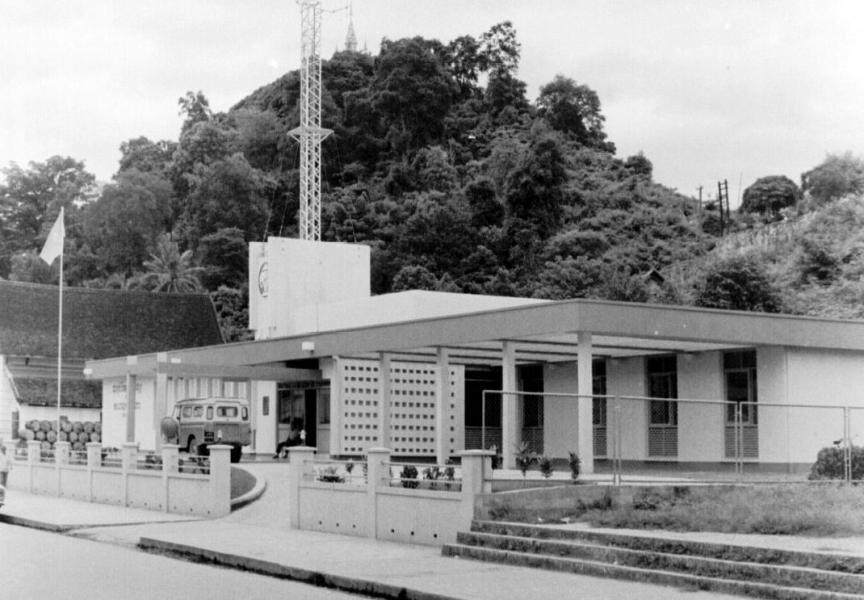 Lao National Radio in Luang Prabang